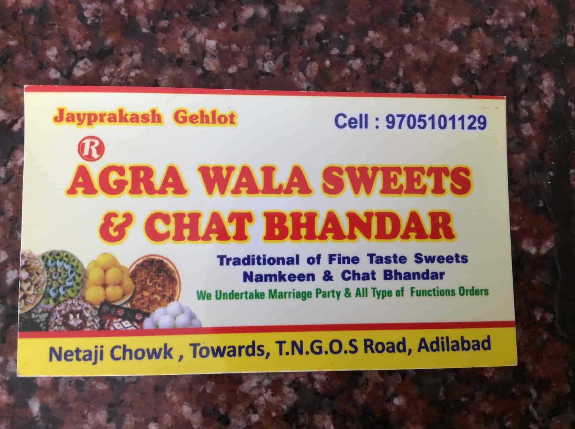 Agrawala agrawala sweets & chat bhandar, netaji chowk, adilabad