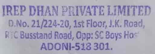 Irep Dhan Pvt Ltd, Opp:Sc Boys Hostel - Personal Loans in Adoni