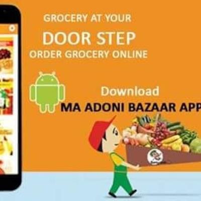 Ma Adoni Bazaar, Meer Mohammed Shah Quadri Dargah - Online