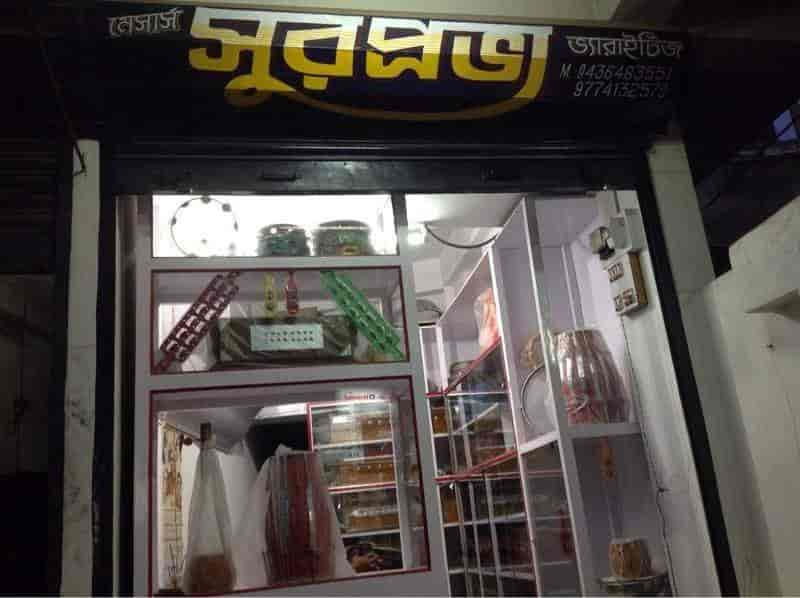 - Surprava Varieties Images, , Agartala - Musical Instrument Dealers
