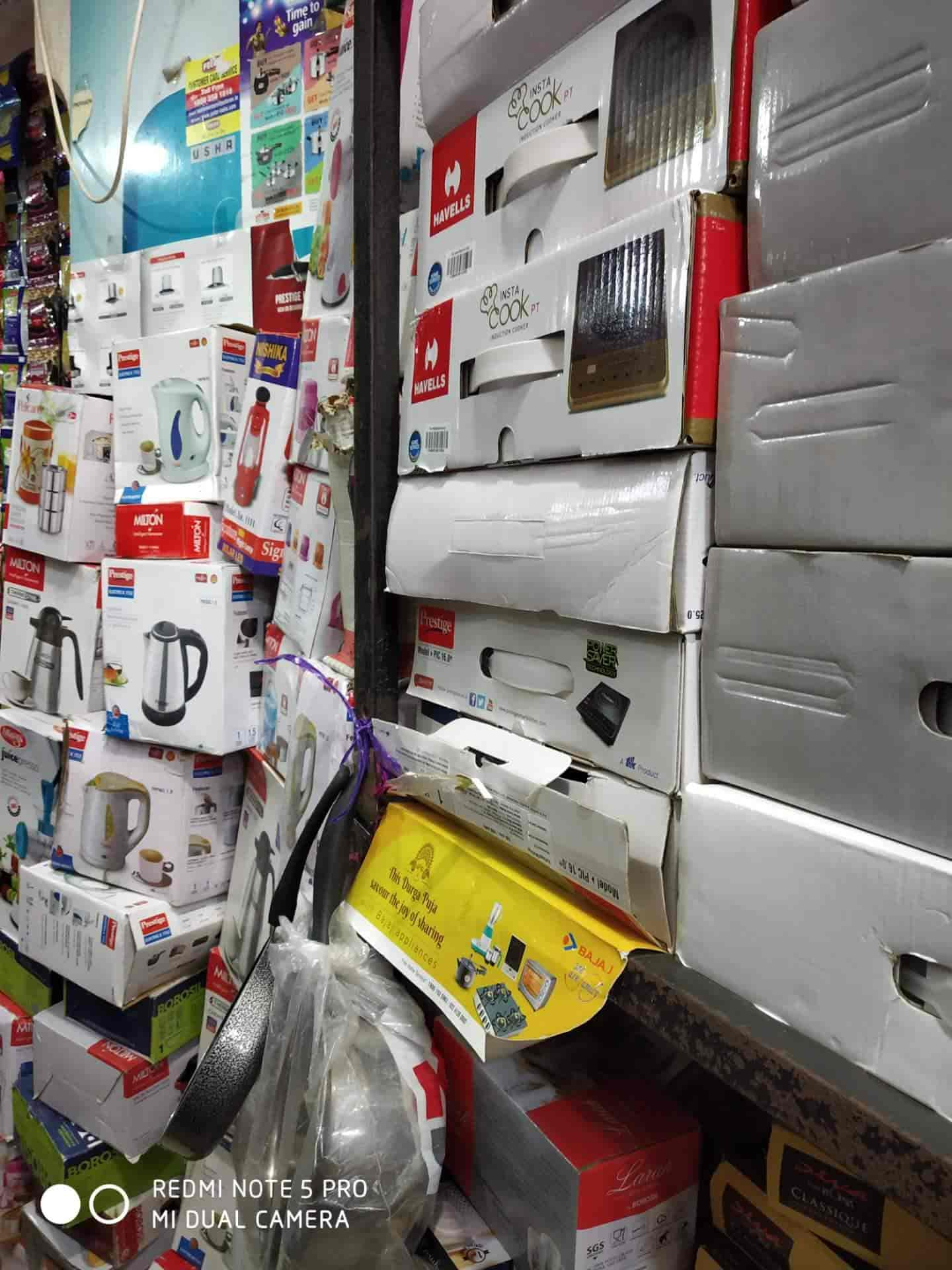 Baba loknath enterprise jaganath bari road kitchen appliance dealers in agartala justdial