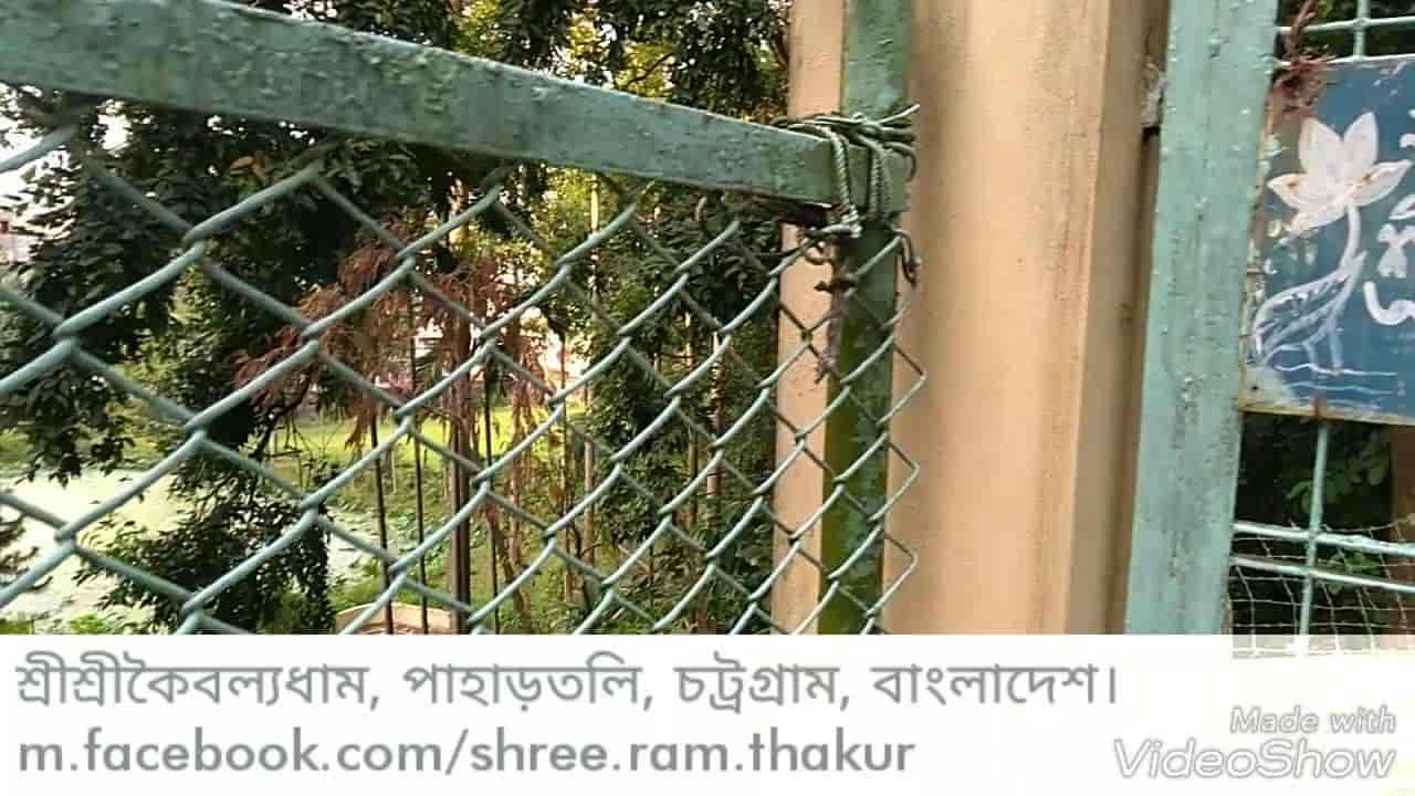 Headline tripura bangla news video