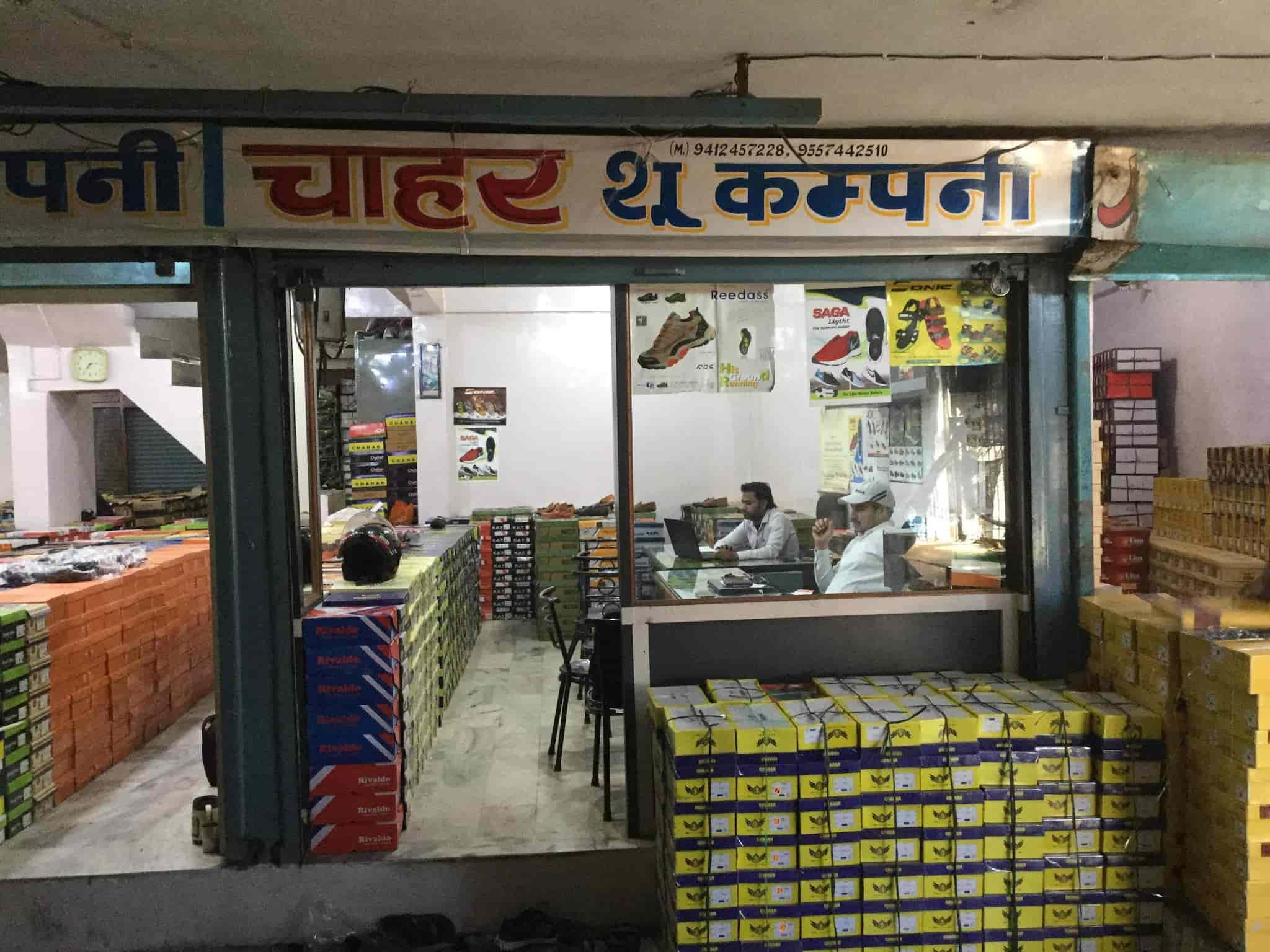Chahar Shoes Company, Ch Agra - Shoe