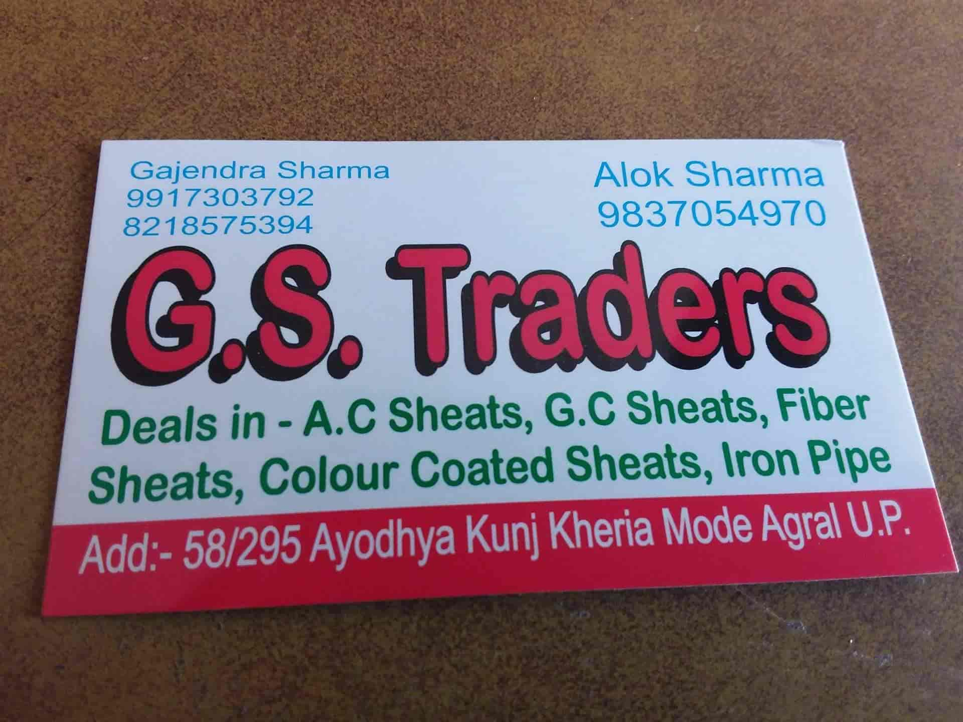 G S Traders Photos, Arjun Nagar, Agra- Pictures & Images