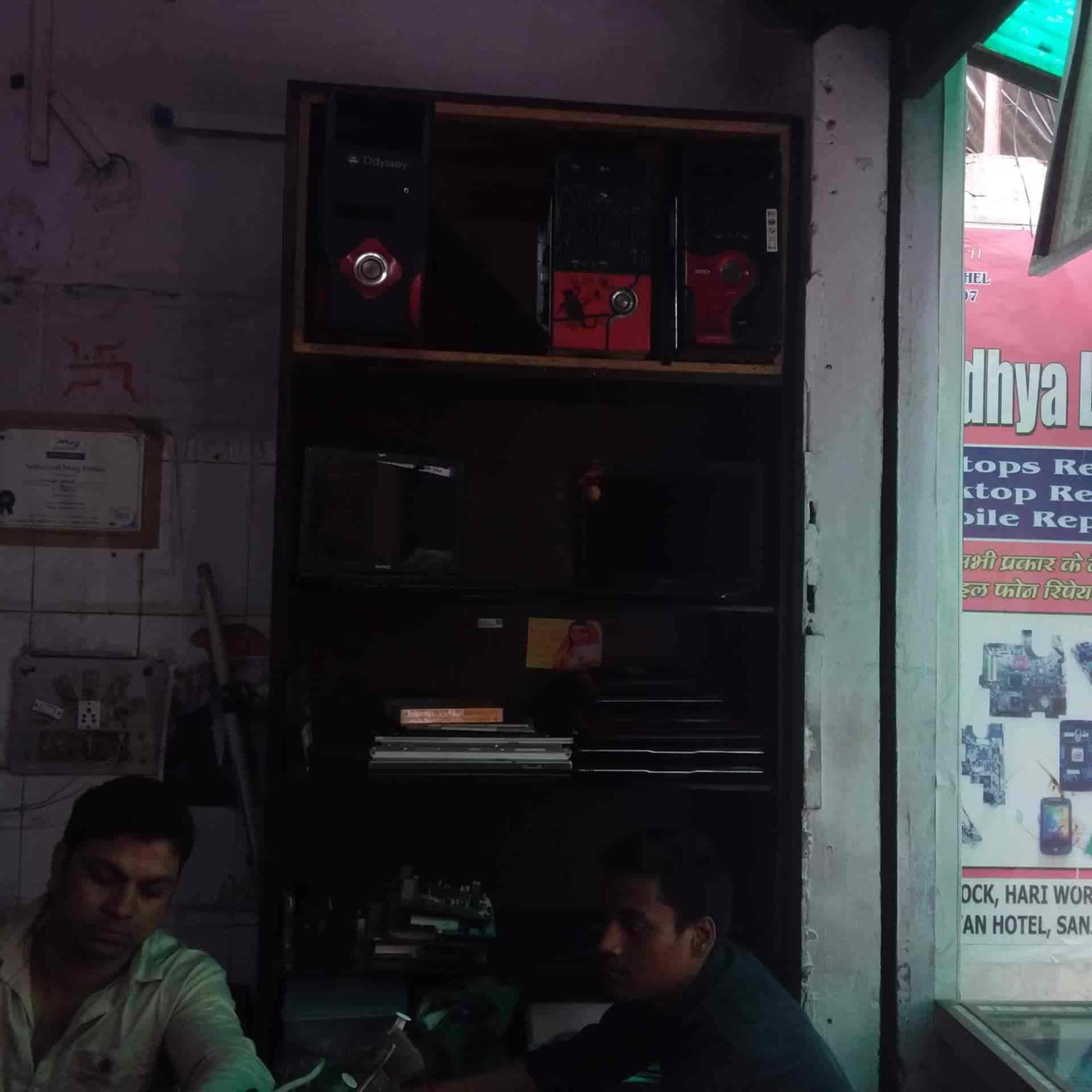 Aardhya Lap Care, Sanjay Place - Computer Repair & Services in Agra