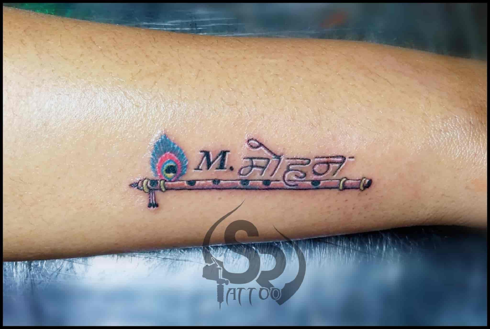 19987ffcd Shyam Rajput Tattoo, Sadar Bazaar - Tattoo Artists in Agra - Justdial