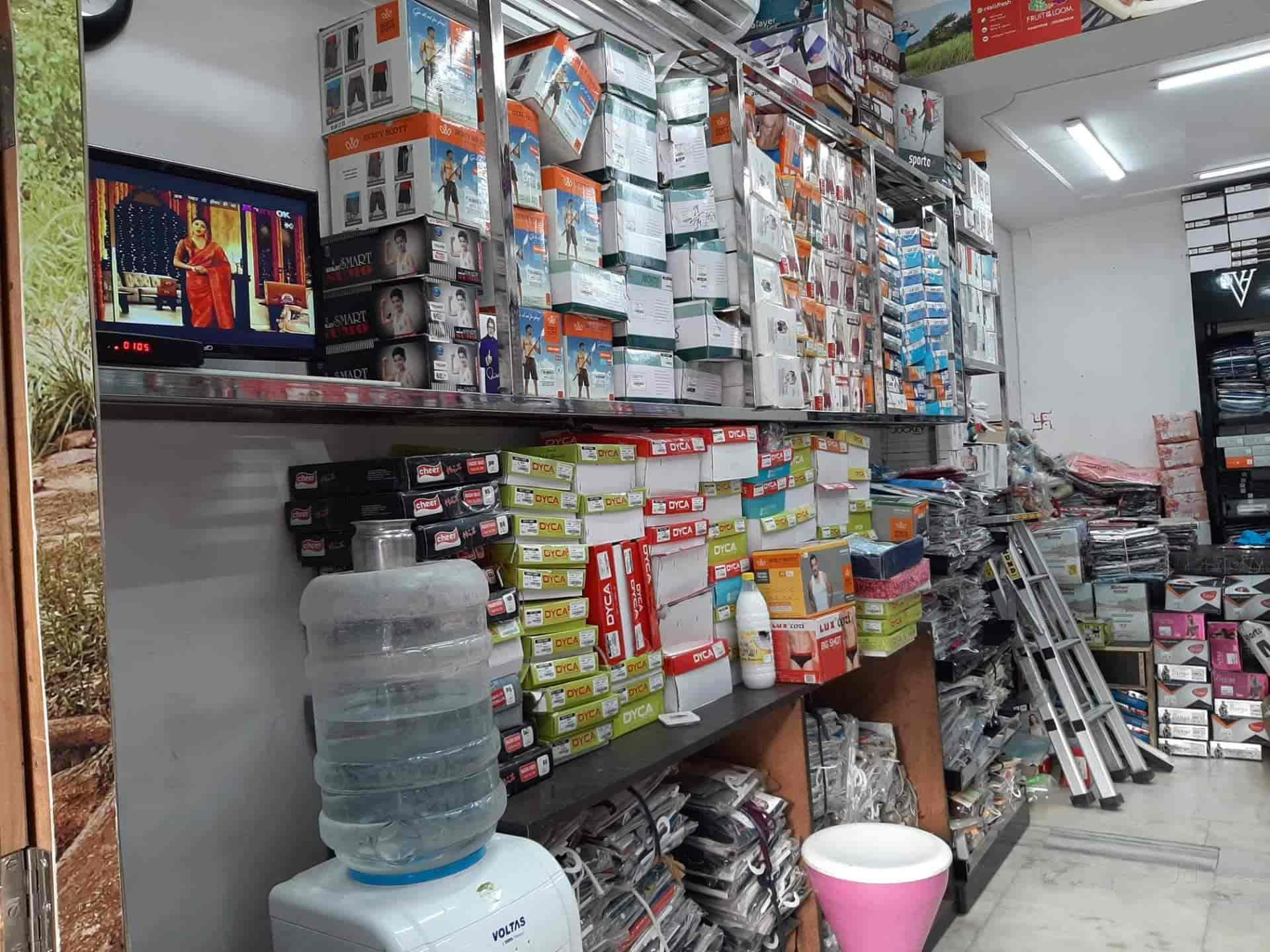sneakers for cheap wholesale online best deals on Kailash Hosiery, Kamla Nagar - Undergarment Retailers-Dixcy Scott ...