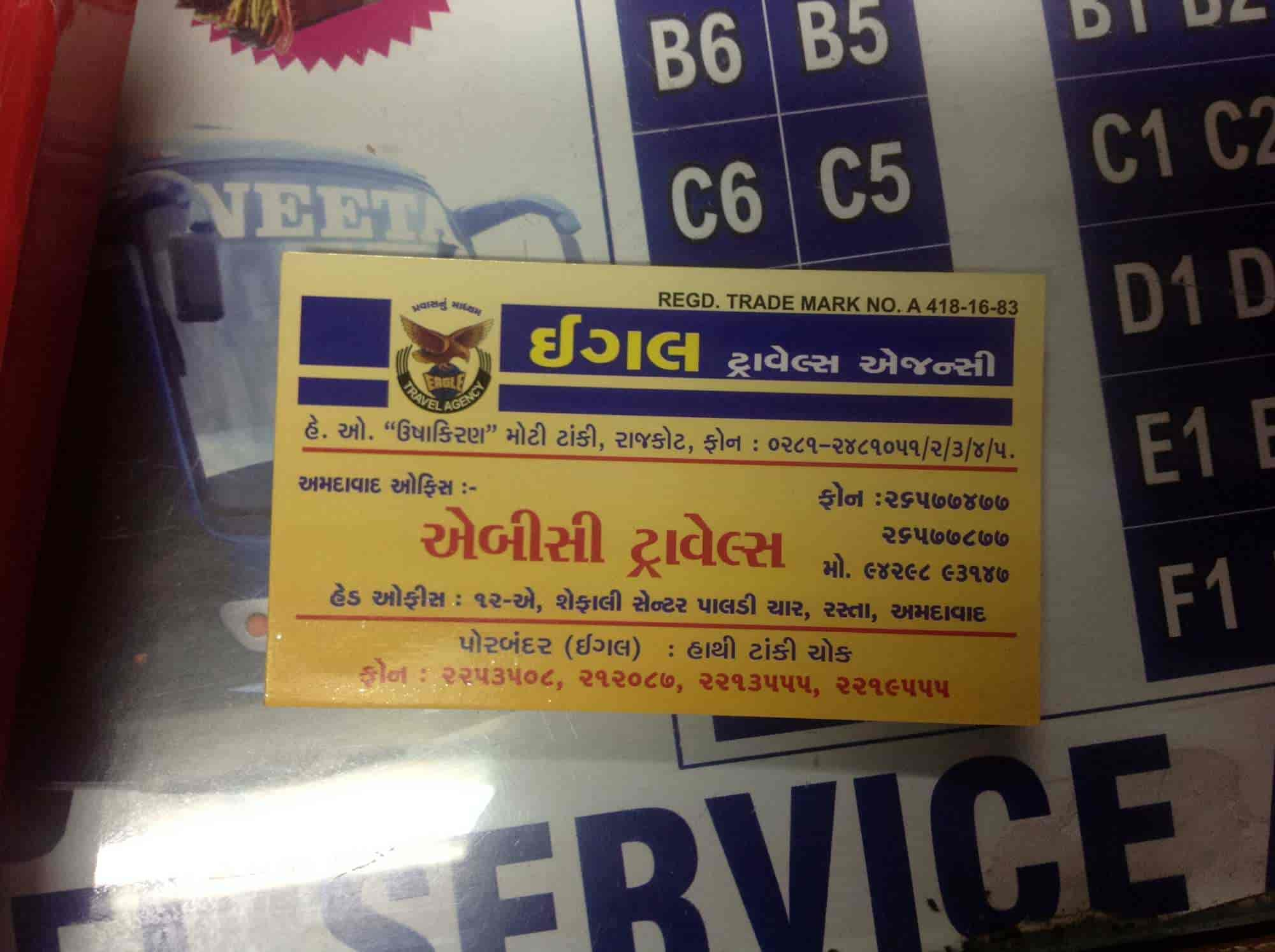Abc Eagle Travels Agency Photos Paldi Ahmedabad Pictures Images