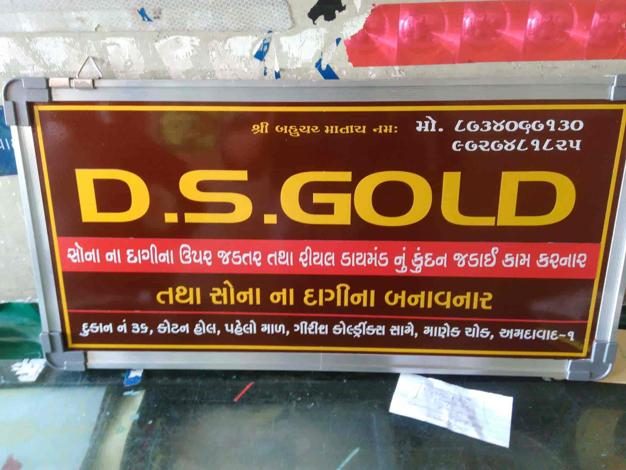 Buddh Art, Narol - Safety Sign Board Manufacturers in Ahmedabad