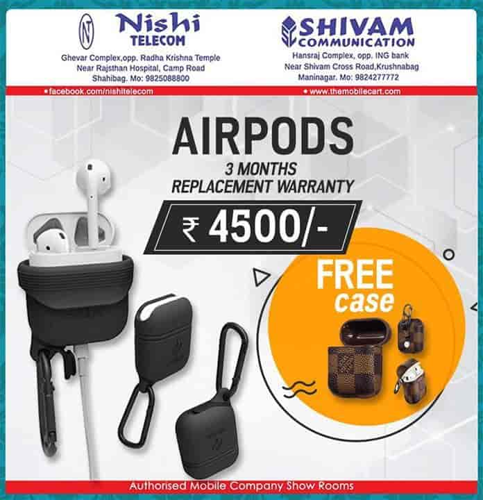 Nishi Telecom, Shahibaug - Mobile Phone Dealers in Ahmedabad - Justdial