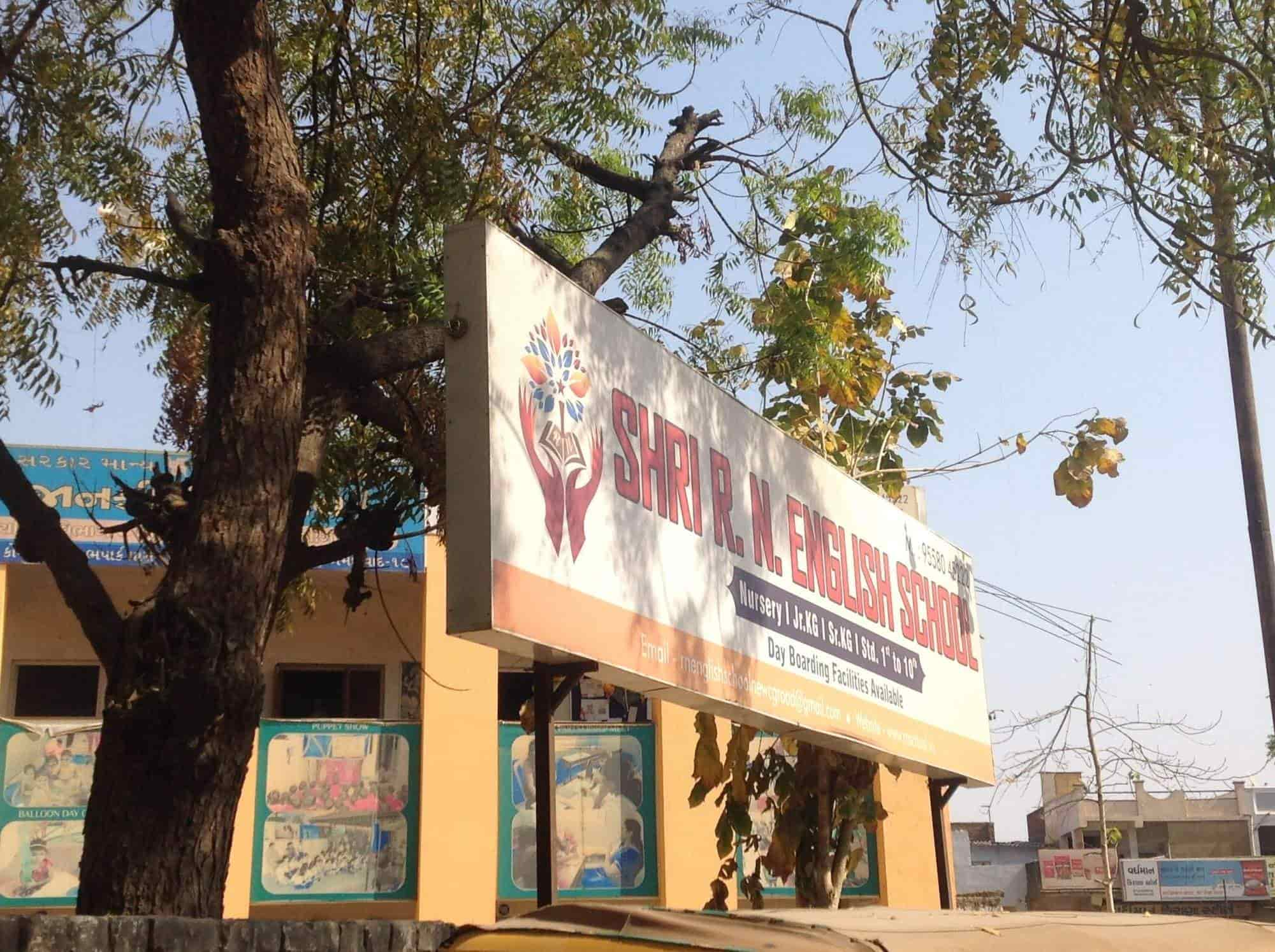 Shri R N English School Photos, Sabarmati, Ahmedabad- Pictures & Images  Gallery - Justdial