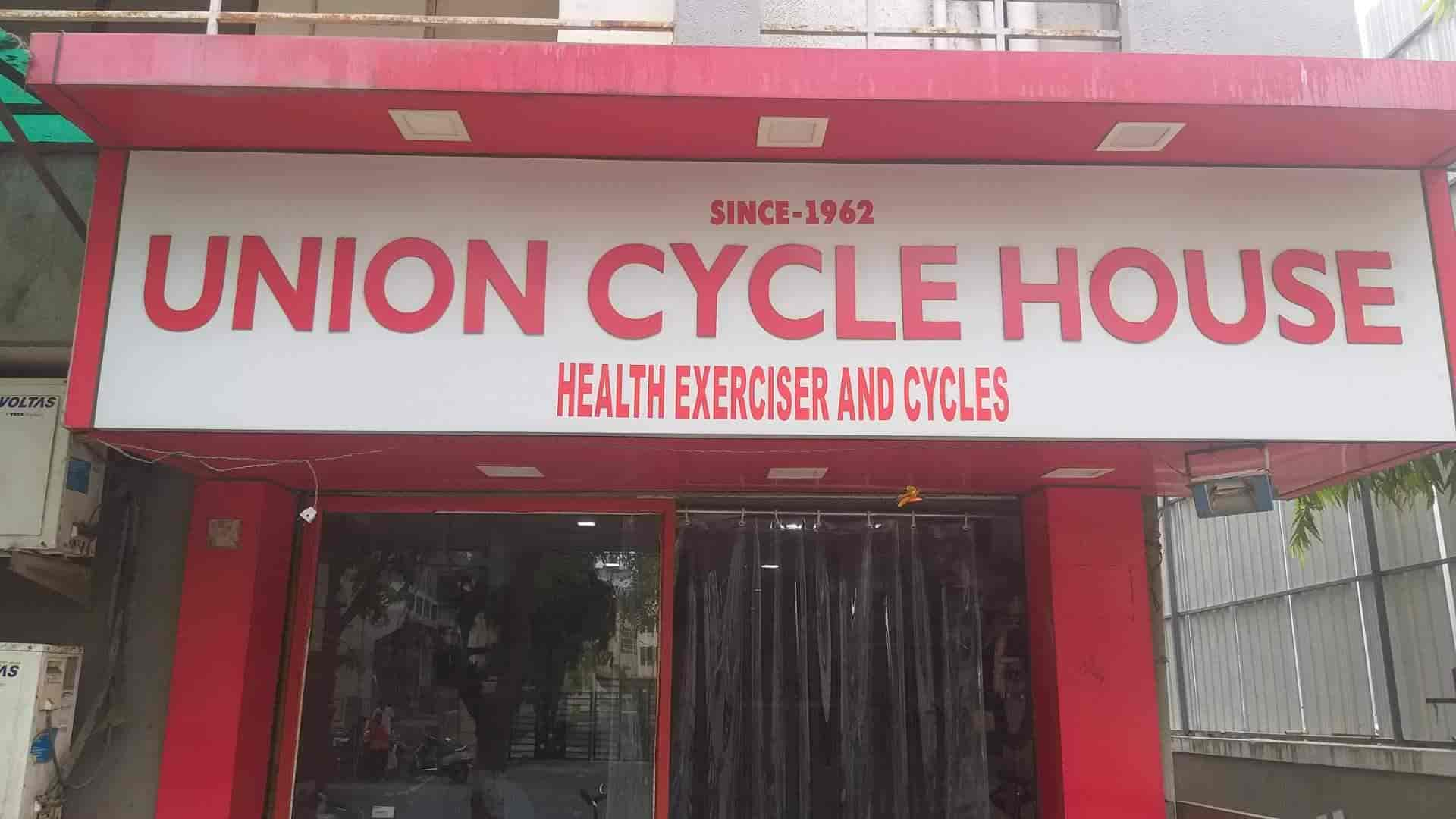Union Cycle House, Maninagar - Bicycle Dealers in Ahmedabad