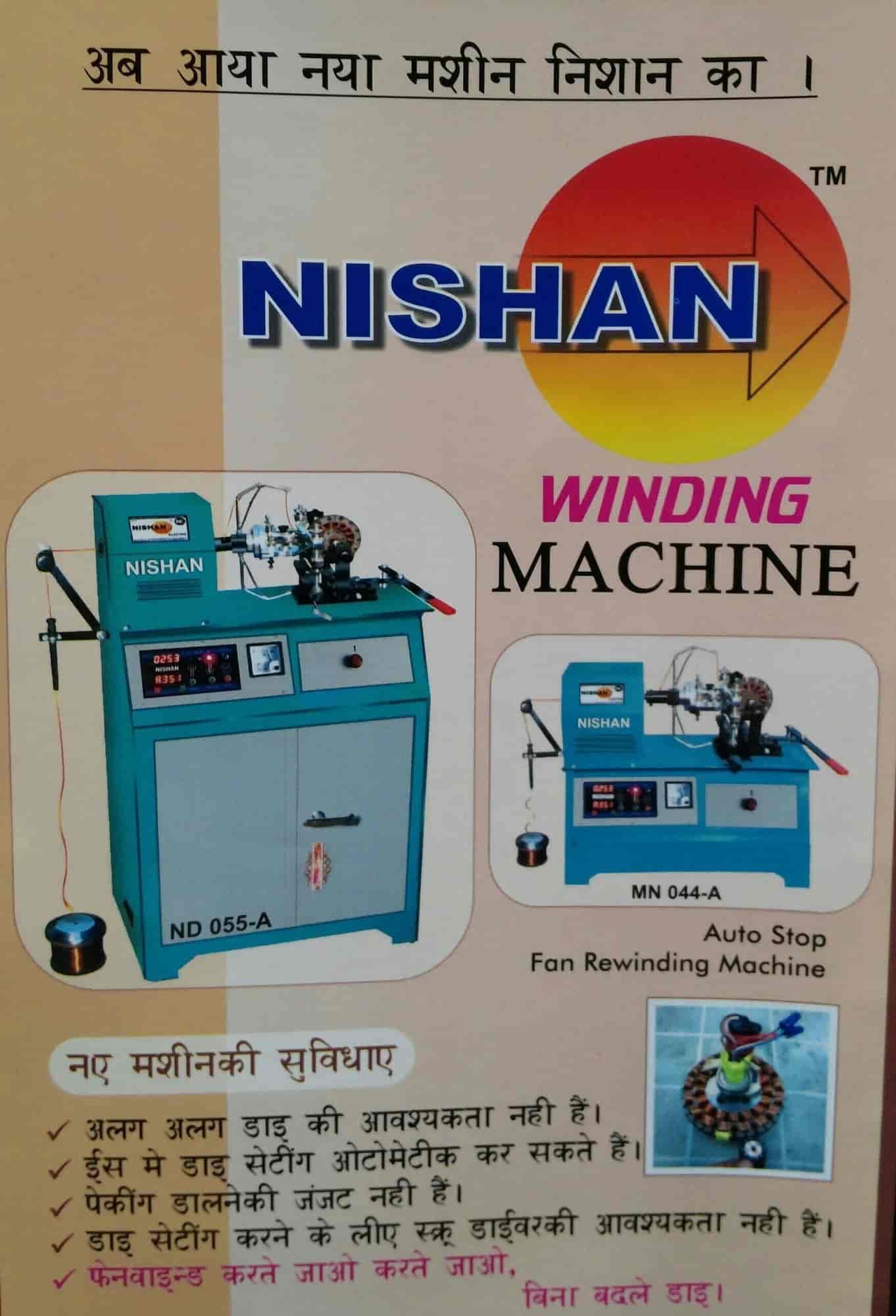 Nishan Electric Photos, Bapunagar, Ahmedabad- Pictures & Images ...