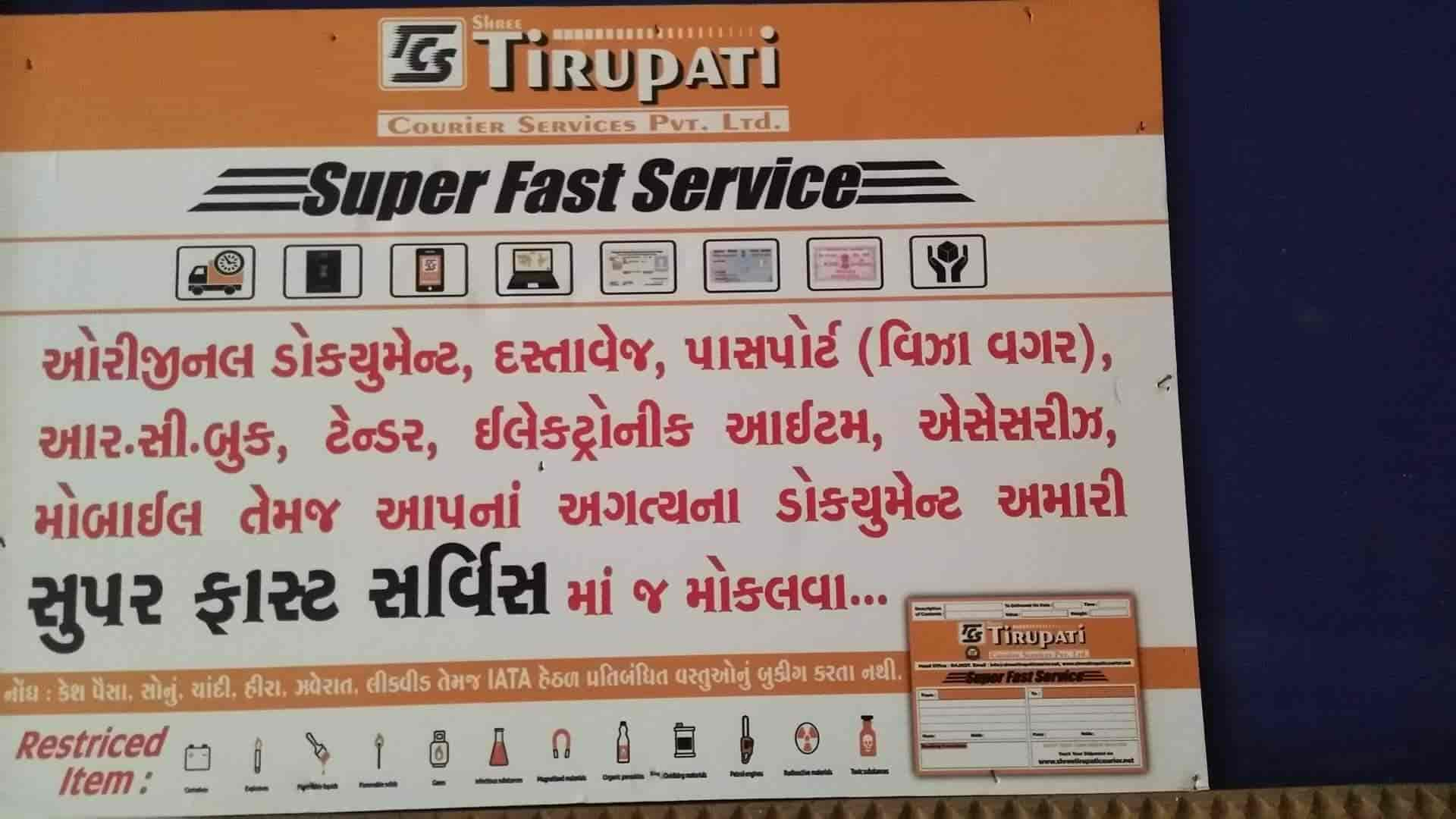 Shree Tirupati Courier Services Pvt Ltd Paldi Courier Services In Ahmedabad Justdial