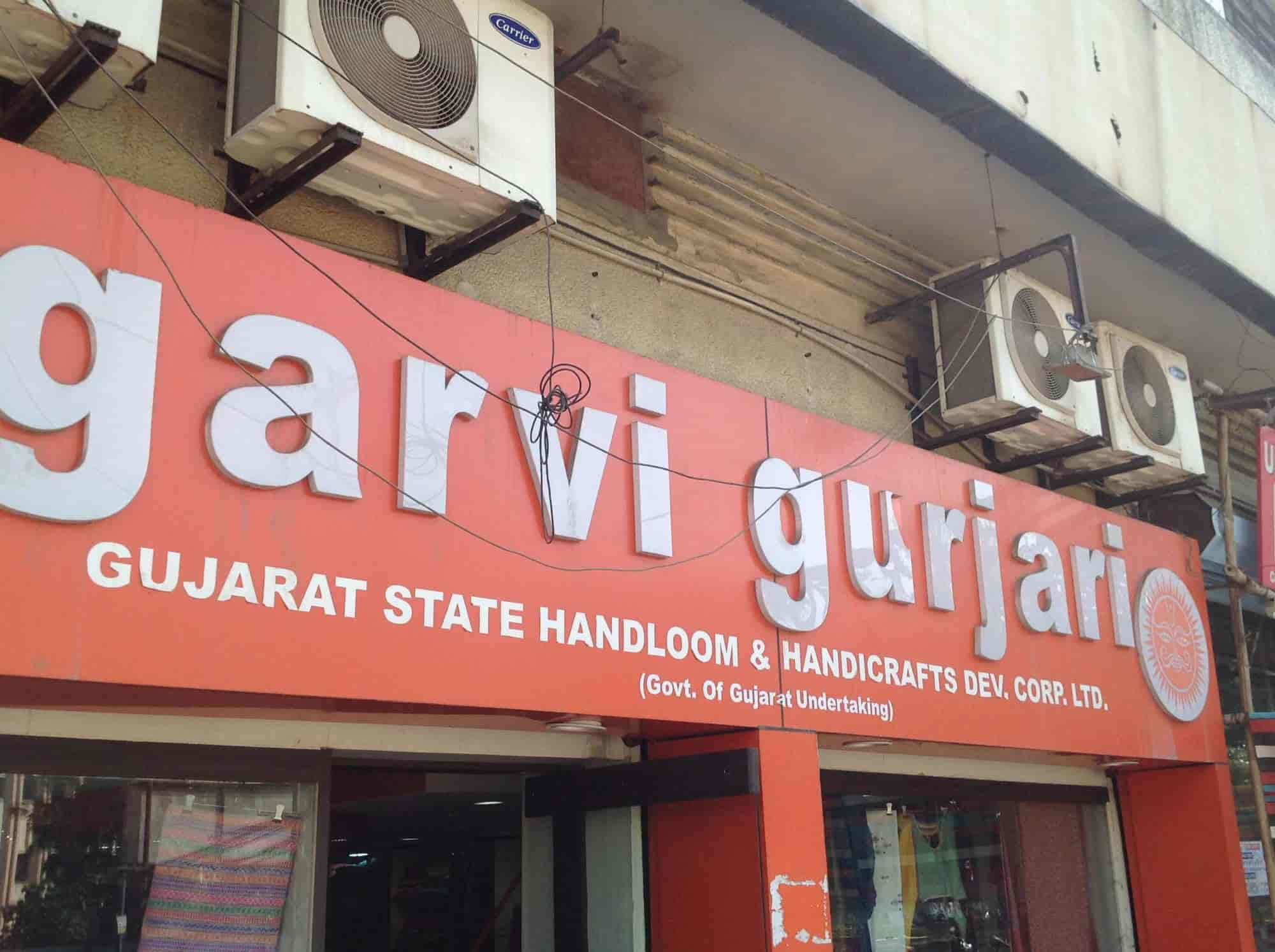 Gujarat State Handloom Handicraft Development Corporation Limited