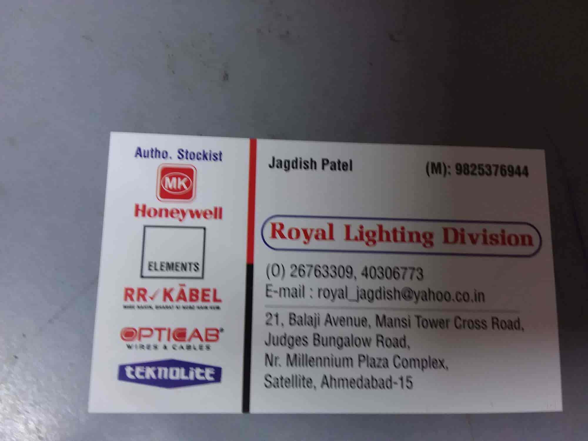 Royal Lighting Division Vastrapur Electricians In Ahmedabad Mk Wiring Devices Aspect Justdial