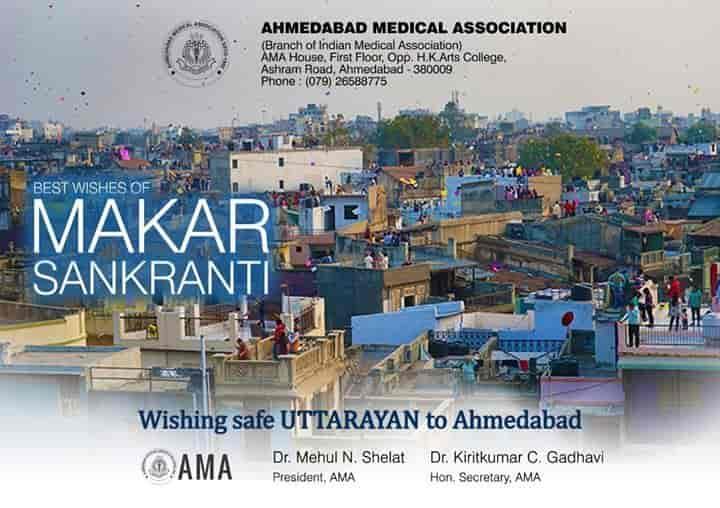 Ahmedabad Medical Association, Ashram Road - Associations Of