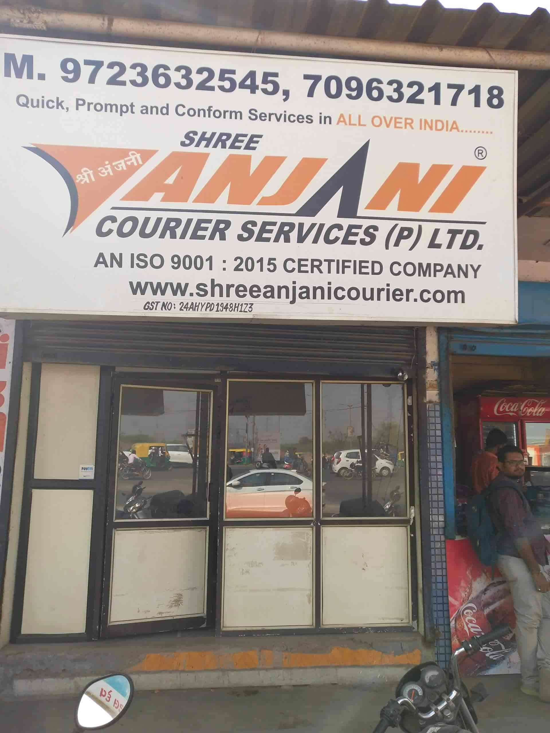 Shree Anjani Courier Services Pvt Ltd Piplaj Courier Services In Ahmedabad Justdial