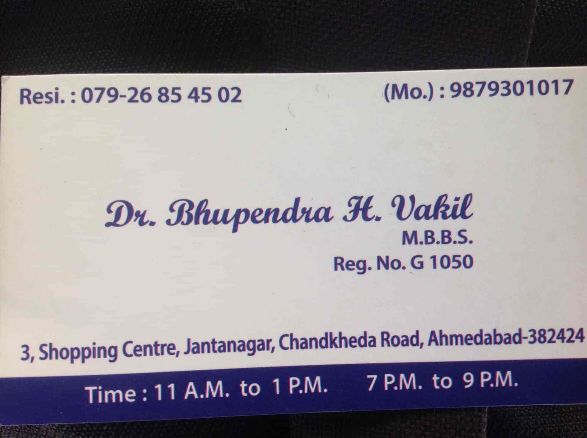 Dr  Bhupendra H  Vakil - General Physician Doctors - Book