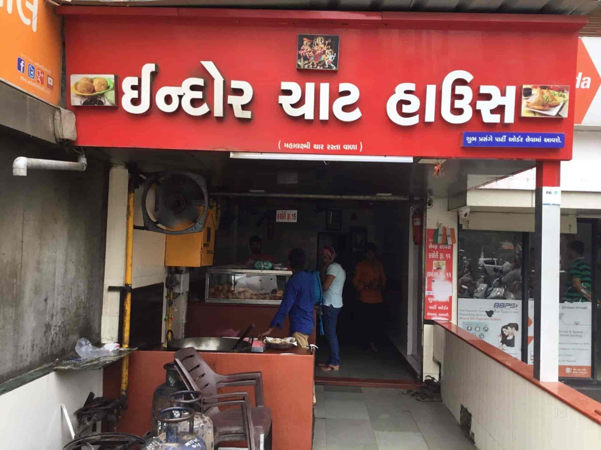 Ahmedabad chat