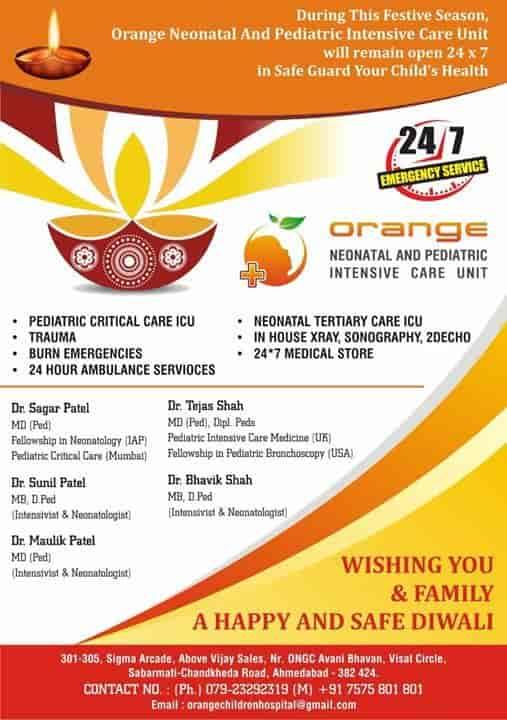 Orange Neonatal And Pediatric Intensive Care Unit