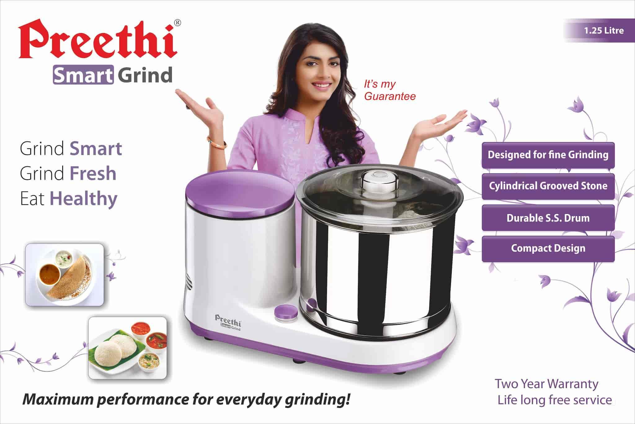 Preethi Kitchen Appliances Pvt Ltd Photos Shahpur Road