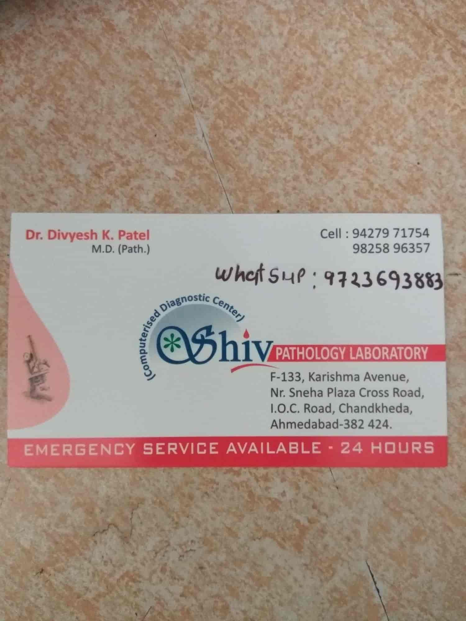 Shiv Pathology Laboratory, Chandkheda - Pathology Labs in Ahmedabad