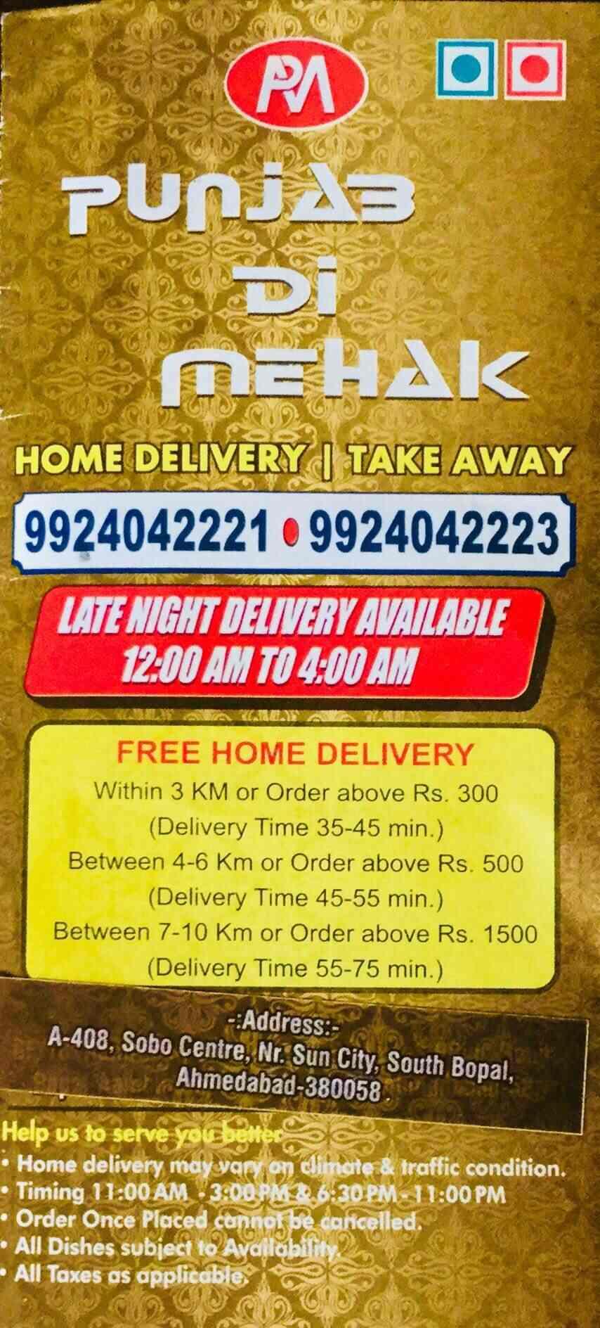 Punjab Di Mehak, Bopal, Ahmedabad - Punjabi Restaurants - Justdial