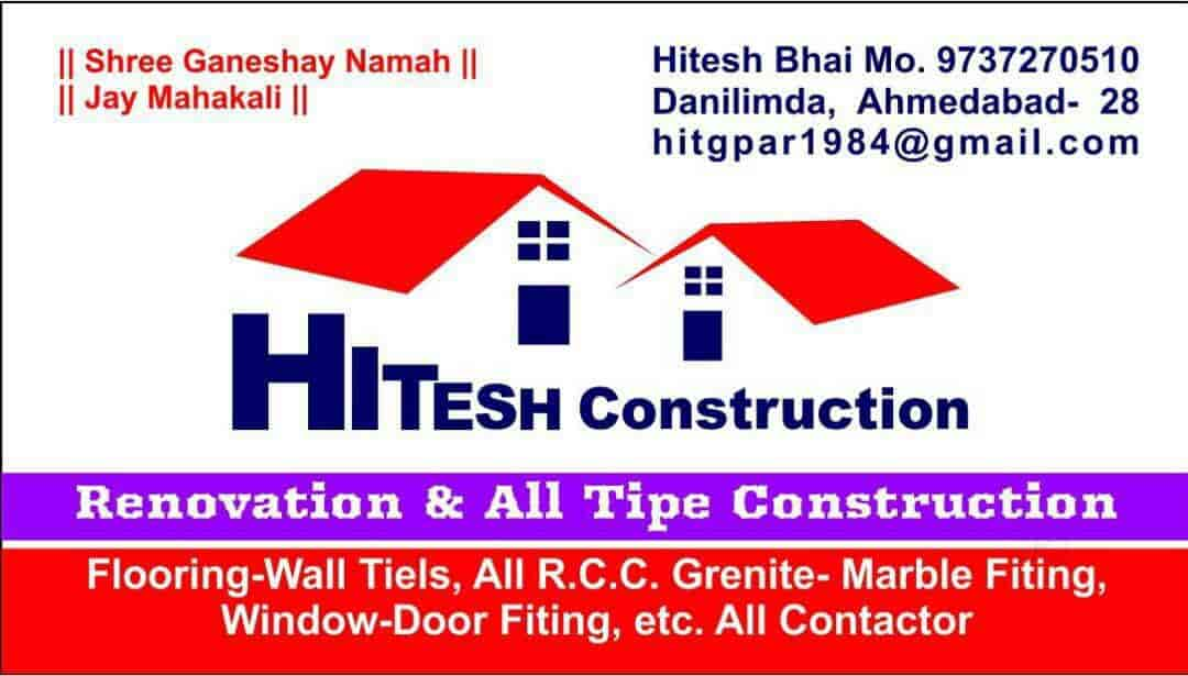 Hitesh Construction Photos Danilimda Ahmedabad Pictures Images