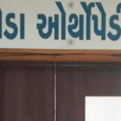 Dr  Bhavik Patel (naroda Orthopedic & Joint Replacement Center