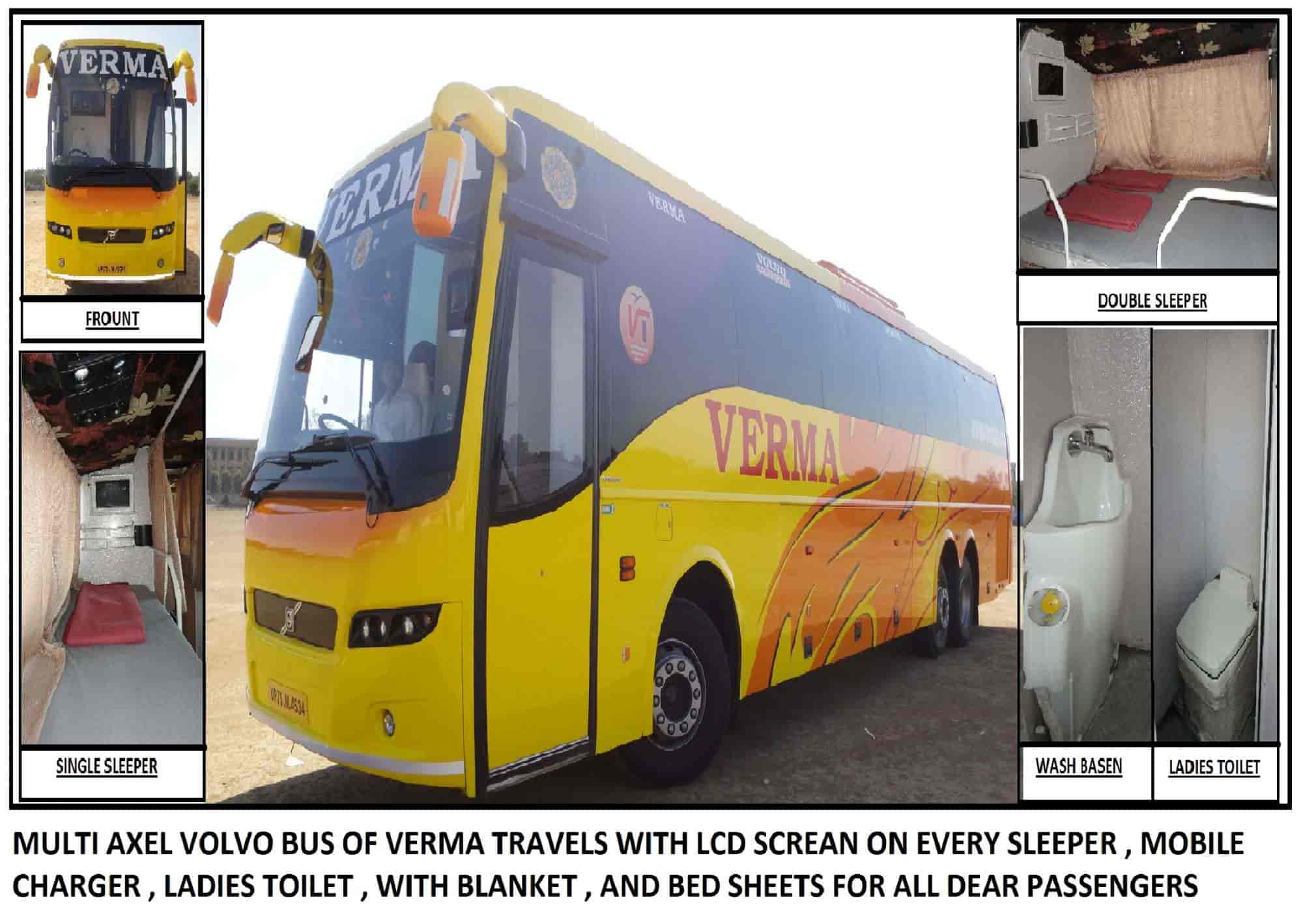 Verma Travels Bhopal Office No | lifehacked1st.com