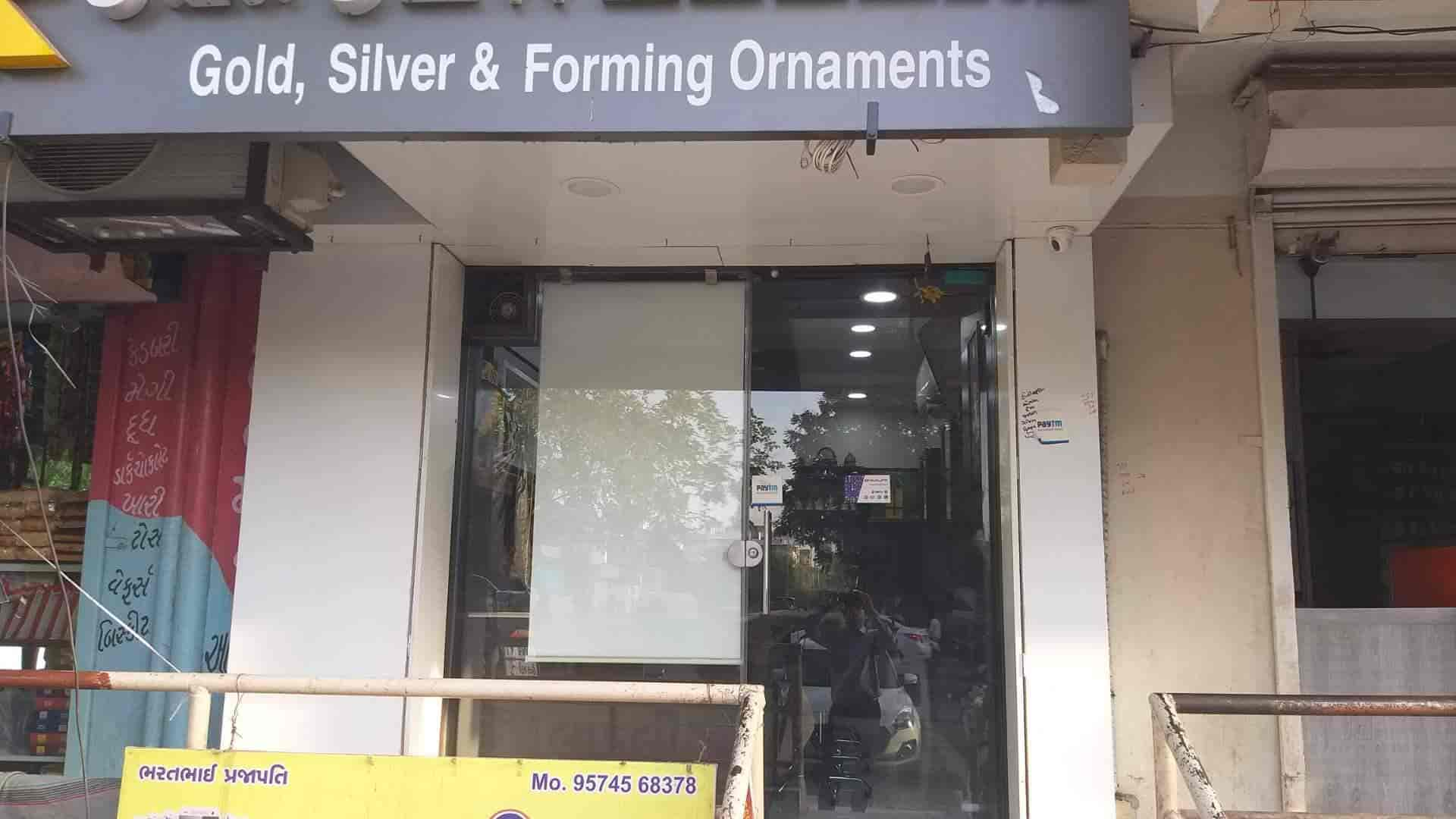 J R Jewellers Photos, Satellite, Ahmedabad- Pictures & Images