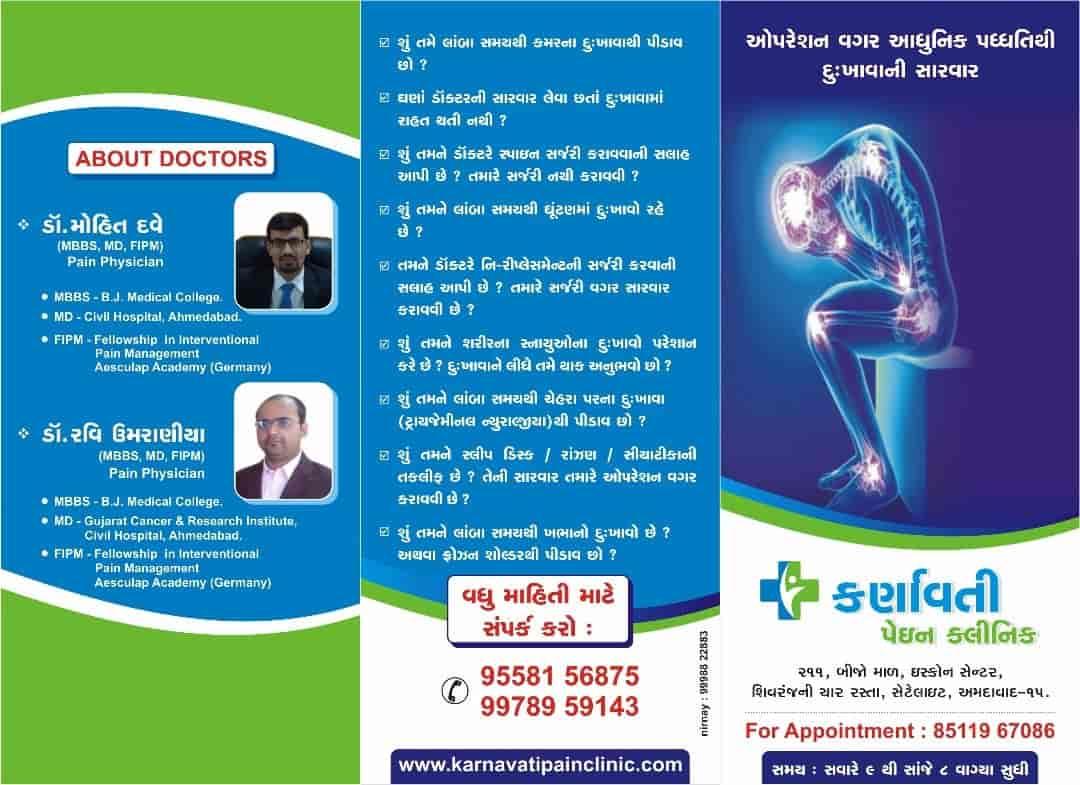 Pain Management Doctors >> Karnavati Pain Spine Clinic Pain Relief Doctors Book