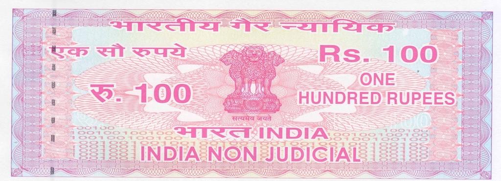 Shaifali Shah Stamp Vender Vasna