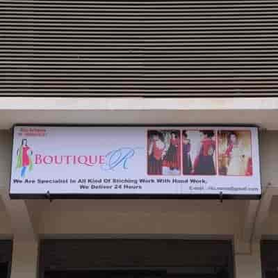 Boutique R Sola Boutiques In Ahmedabad Justdial