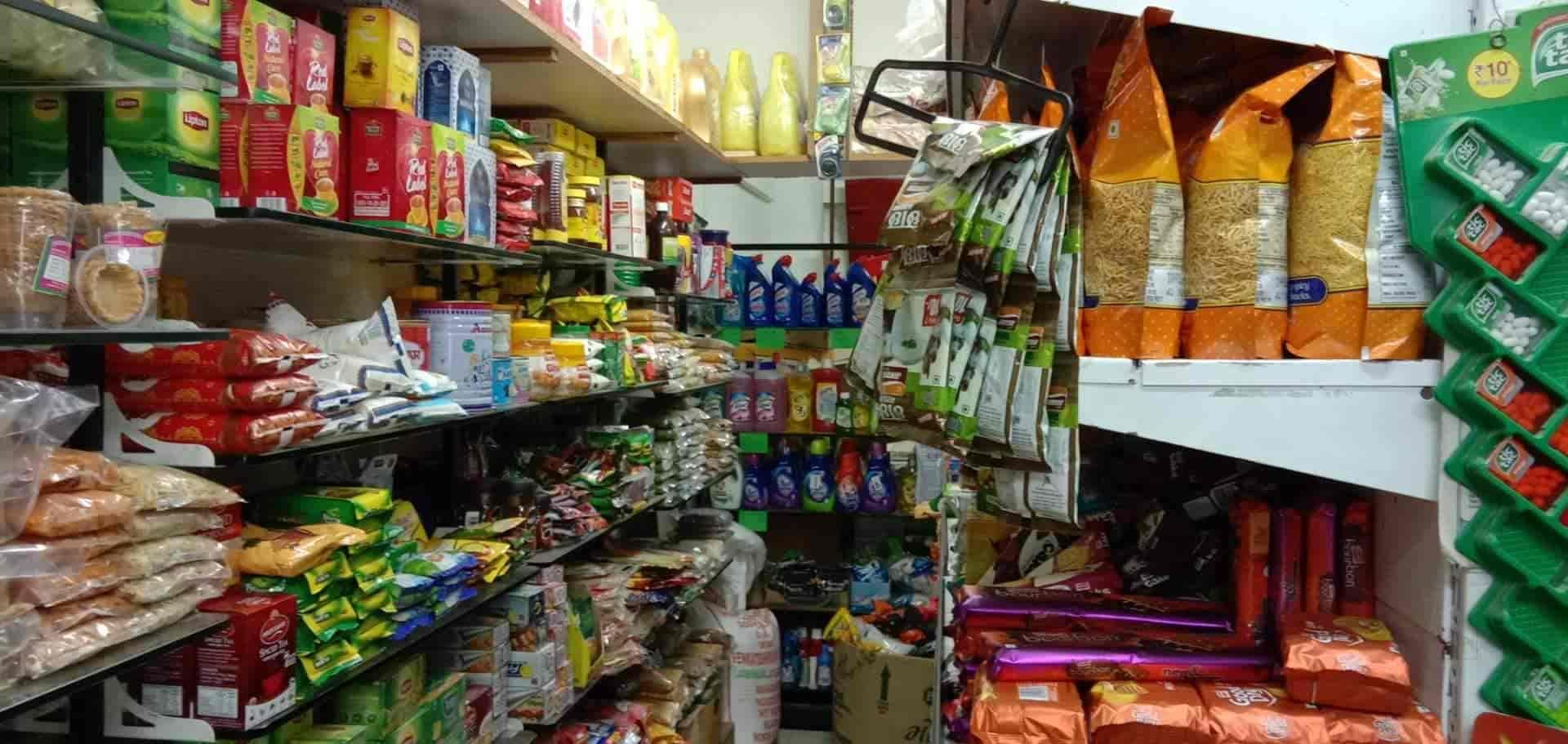 Dharmi Super Market, Makarba - Supermarkets in Ahmedabad