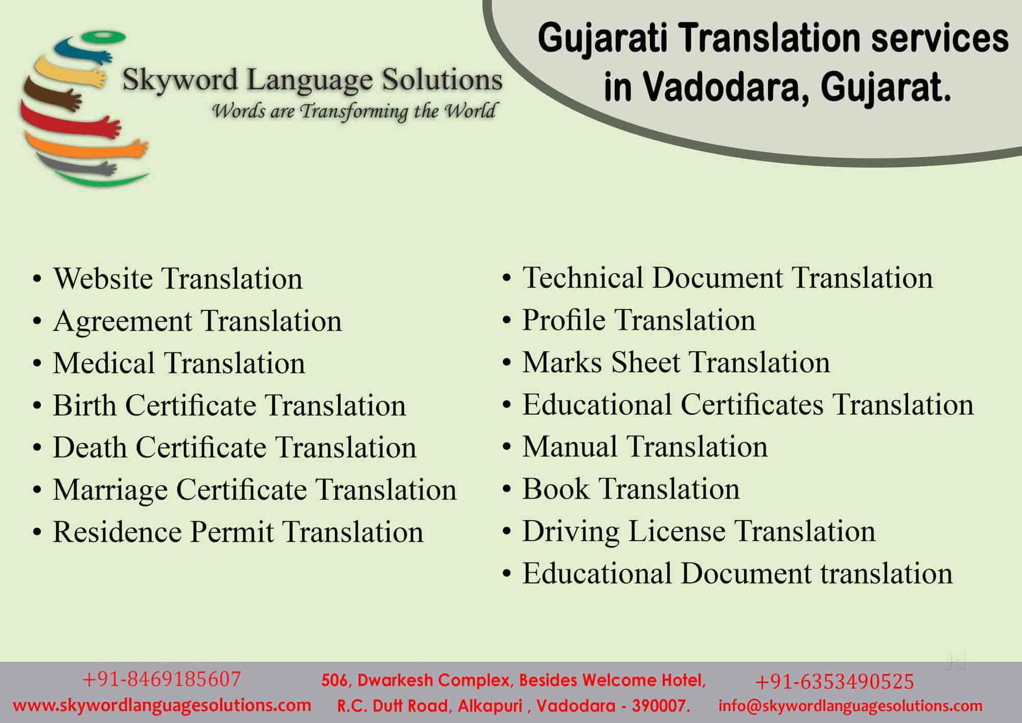 Skyword Language Solutions, Gulbai Tekra - Translators in Ahmedabad -  Justdial