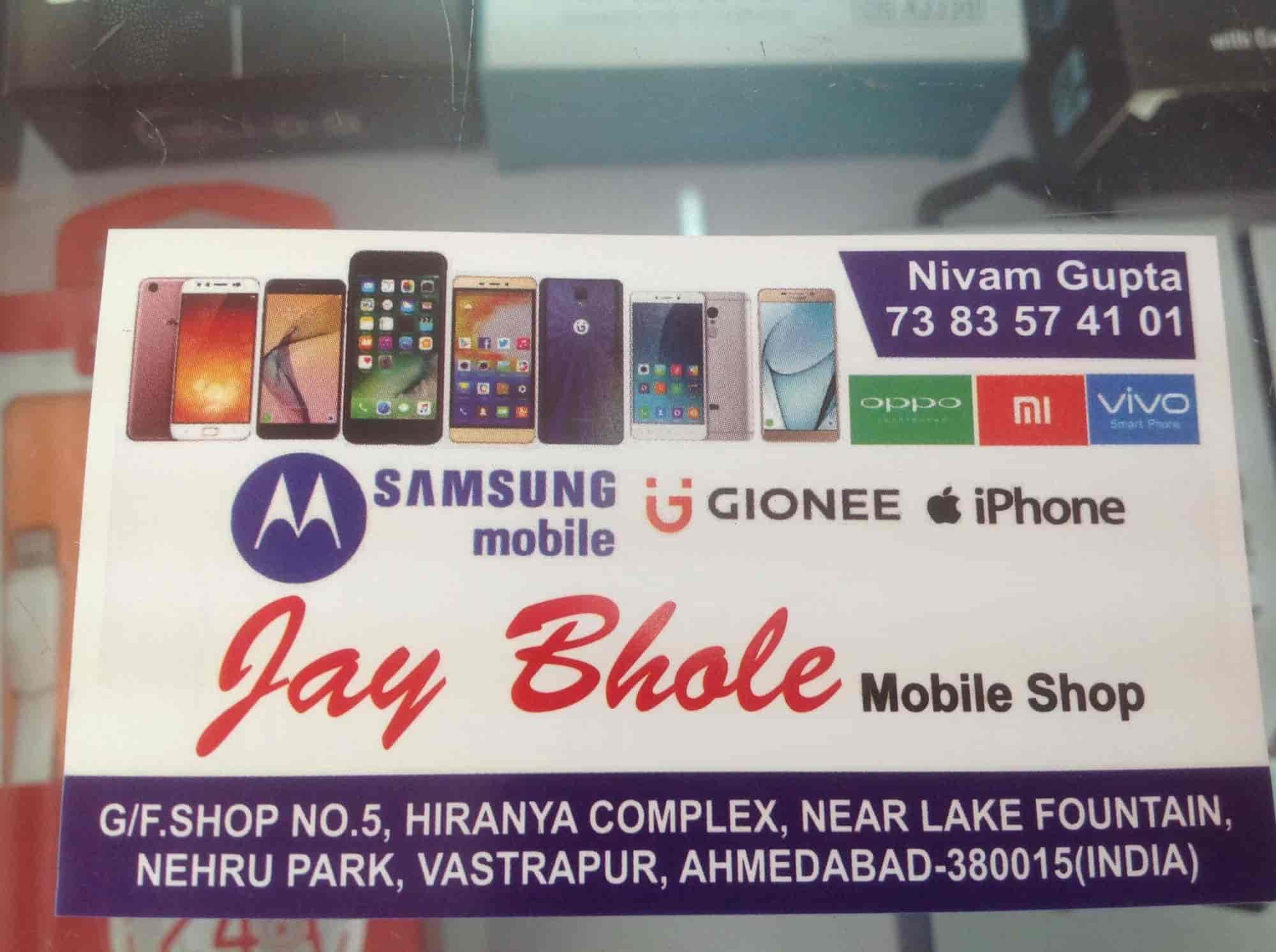 Jay Bhole Mobile Shop Photos Vastrapur Ahmedabad Pictures Comutronics Electronics Qa Images Gallery Justdial