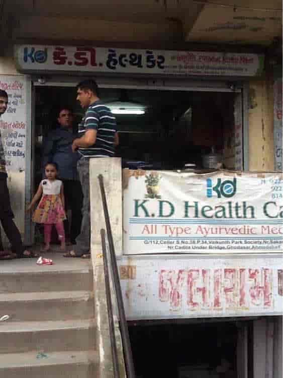 Front View of Ayurvedic Medicine Shop - K.d. Health Care Photos 86084aa24b8d