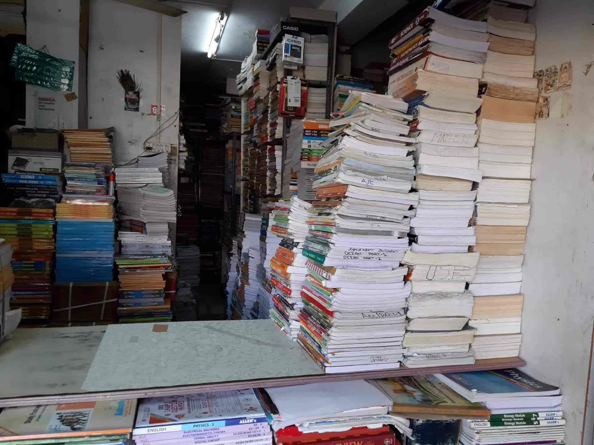 A To Z Book Shop, Gurukul Road - Book Shops in Ahmedabad - Justdial