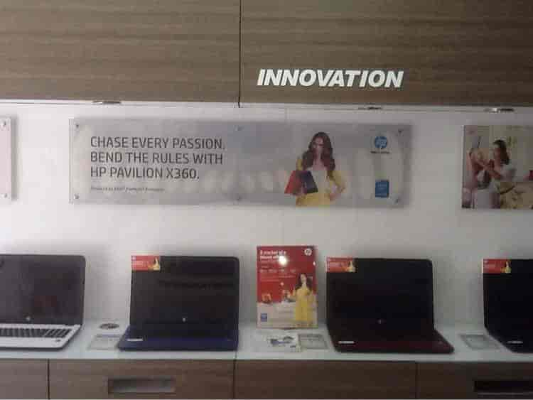 Innova Systems HP World, Maninagar - Computer Repair