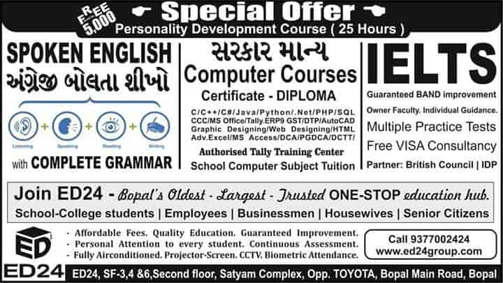 Ed24, Bopal - Computer Training Institutes in Ahmedabad - Justdial