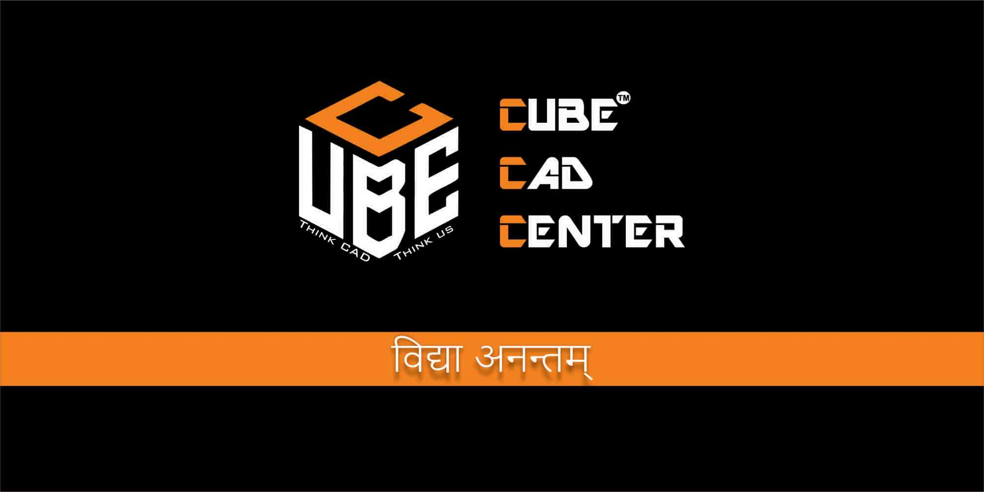 Cube Cad Center Satellite, Satellite, Ahmedabad - CAD