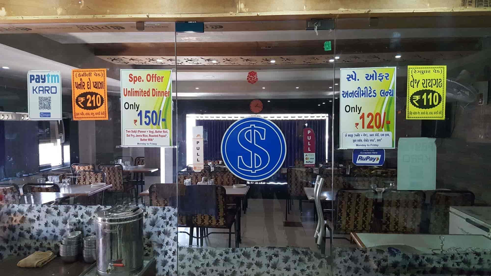 Swagat Restaurant Photos Nava Naroda Ahmedabad Pictures Images