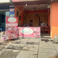 Tangerine Food House Multi Cuisine Restaurant, Changodar, Ahmedabad ...