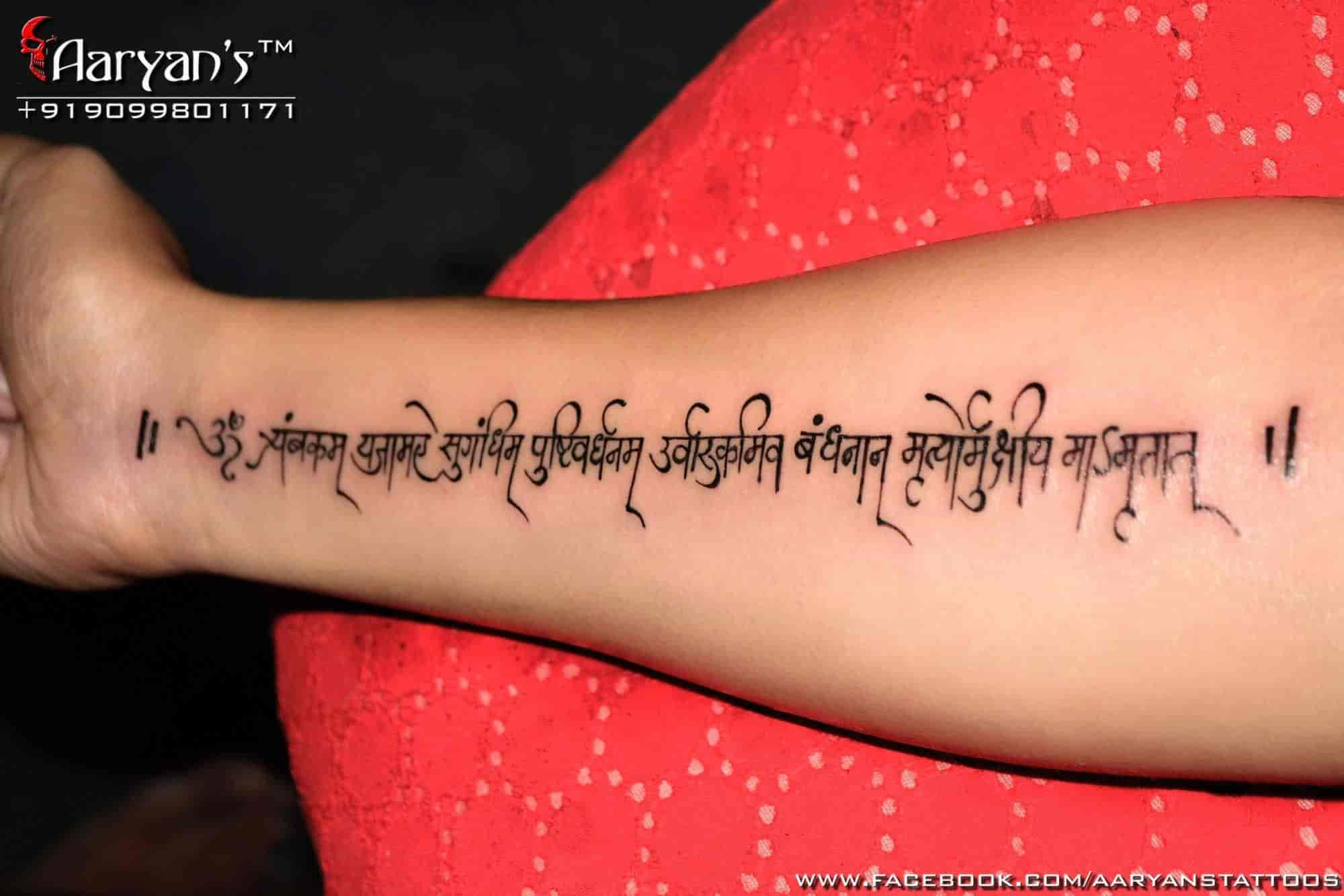Aaryans Tattoos And Body Piercing Photos Bodakdev Ahmedabad
