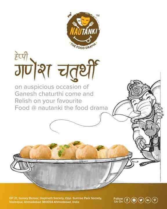 Nautanki The Food Drama, Vastrapur, Ahmedabad - Fast Food - Justdial