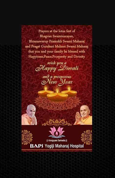 Happy New Year Mahant Swami 44