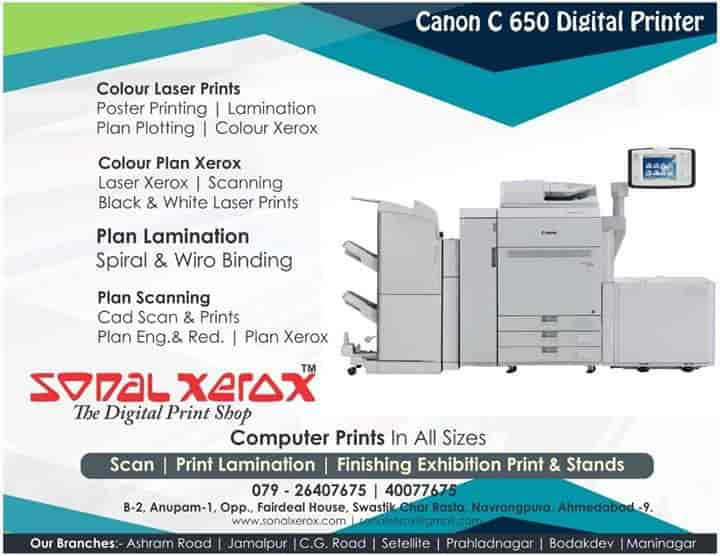 Sonal Xerox, Ashram Road - Photocopying Centres in Ahmedabad - Justdial