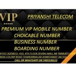 Priyanshi Telecom, Thakkarbapa Nagar - VIP Mobile Number